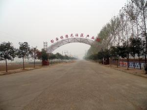 Arch gate of Industrial Zone Avenue